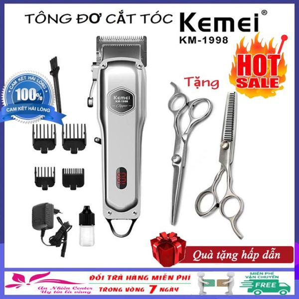 [VIP] Tông đơ cắt tóc cao cấp thân nhôm nguyên khối Kemei 1998, tông đơ pin, không dây chất lượng hơn tông đơ cắt tóc gia đình JC0817, codol ch531 + Tặng kèm bộ kéo cắt tỉa tóc chuyên dụng
