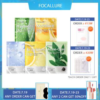 FOCALLURE Mặt nạ dưỡng ẩm chăm sóc da tự nhiên Essence Moisturizing Whitening 1pc 25g thumbnail