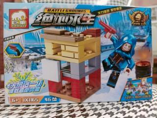 Lego Xếp Hình Trận Địa Set 12 bộ - 7 thumbnail