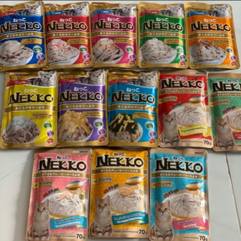 Pate Nekko cho mèo gói 70g
