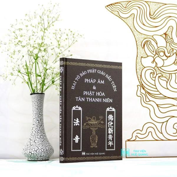 Mua HAI TỜ BÁO PHẬT GIÁO ĐẦU TIÊN: PHÁP ÂM & PHẬT HÓA TÂN THANH NIÊN (BẢN QUÉT CỦ NÂU)