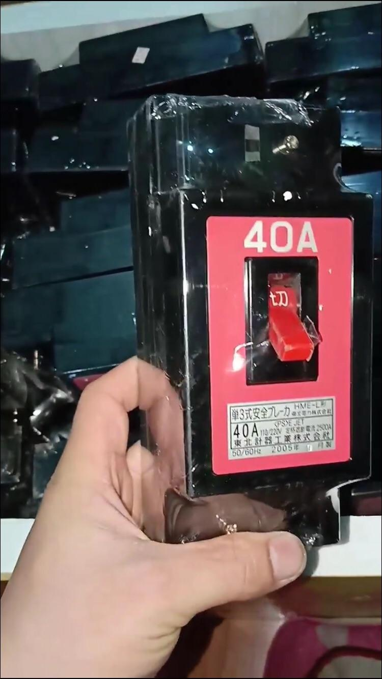 Aptomat chống chập điện nội địa Nhật 40A
