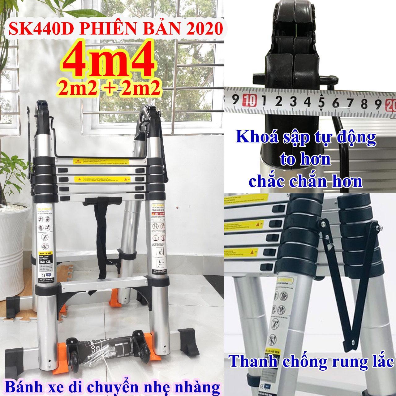 Thang nhôm rút đôi 4m4 (2m2 + 2m2) Sumika SK440D