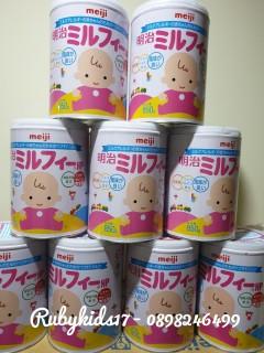 Sữa bột Meiji Hp 850g date 10.2021 nội địa Nhật - 1 lon thumbnail