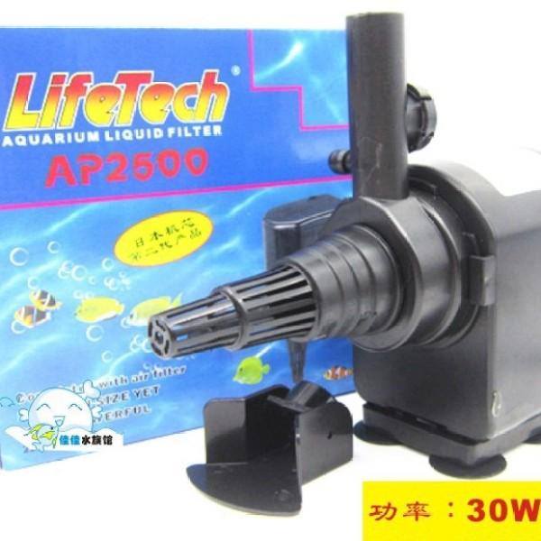 Máy Bơm Lifetech Ap 2500 (Hàng Công Ty)