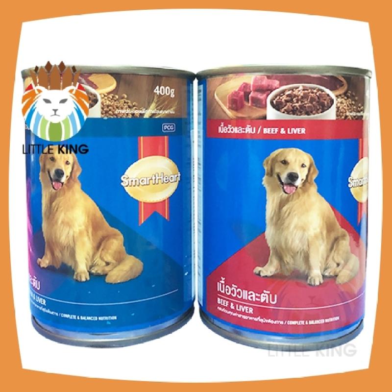 Thức ăn cho chó Pate Smartheart lon 400gr - Little King pet shop
