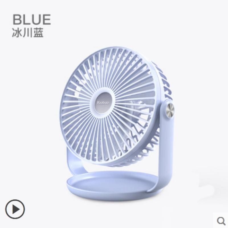 Quạt mini cầm tay hoặc để bàn Yoobao F2 sử dụng nguồn USB, có thể xoay 360 độ với 3 chế độ gió tùy chỉnh