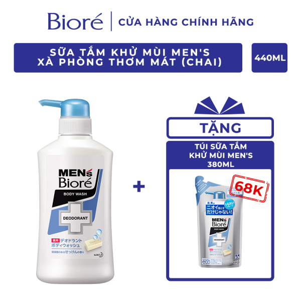 Sữa Tắm Khử Mùi Mens Bioré - Xà Phòng Thơm Mát (Chai) 440ml Tặng Sữa Tắm Túi 380ml giá rẻ