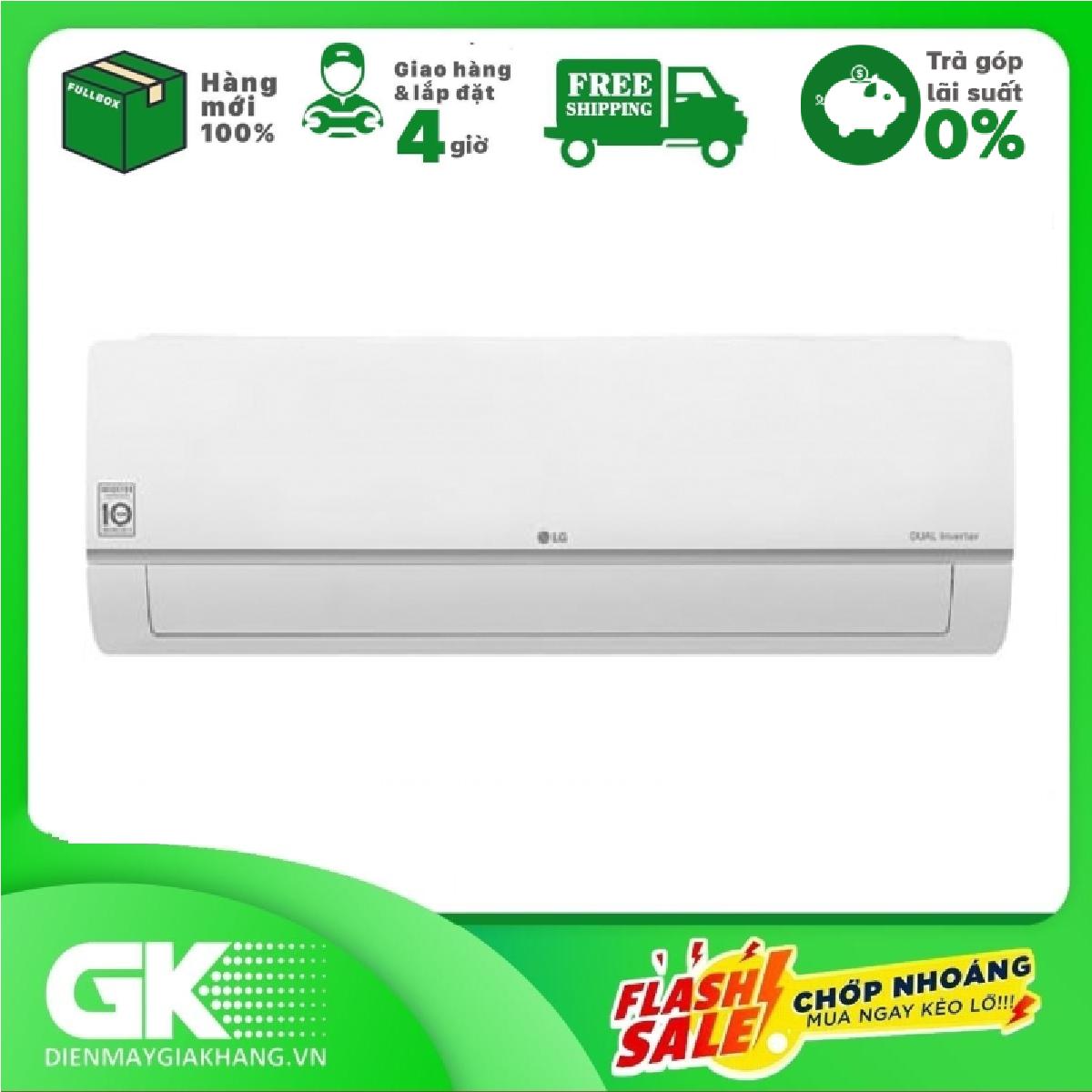[GIAO HÀNG 2 - 15 NGÀY, TRỄ NHẤT 30.09] [Trả góp 0%]Máy Lạnh LG Inverter 1.5 HP V13ENS1
