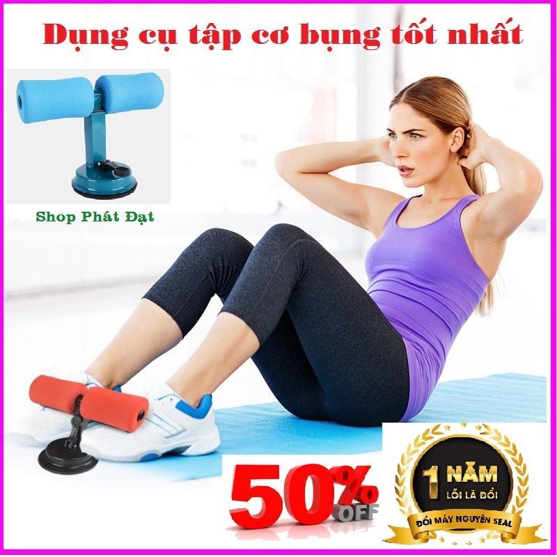 Dụng cụ tập thể dục đa năng tại nhà, dụng cụ tập bụng, Dụng Cụ Tập Cơ Bụng Có Đế Hút Chân Không Đa Năng Tại Nhà, Thiết bị tập bụng