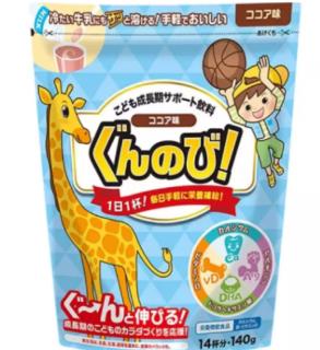 Bột hỗ trợ tăng trưởng chiều cao trí não cho bé Gunnobi vị Cacao 140g hàng nội địa Nhật cho bé ăn dặm Bopbabop thumbnail