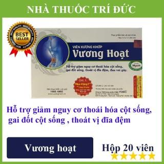 Viên xương khớp Vương Hoạt - Hỗ trợ giảm nguy cơ thoái hóa cột sống thumbnail