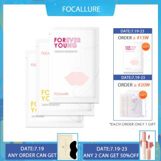 Mặt Nạ Mắt Mặt Nạ Môi FOCALLURE Chứa Vitamin E hỗ trợ cải thiện Quầng Thâm Tàn Nhang Làm Trẻ Hóa Da 8g thumbnail