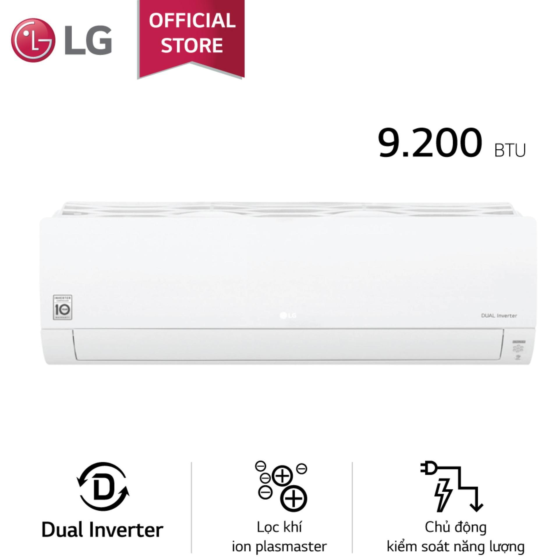 Máy Lạnh LG Inverter V10APH 1.0HP (2019) - Hàng phân phối chính hãng, tiết kiệm điện
