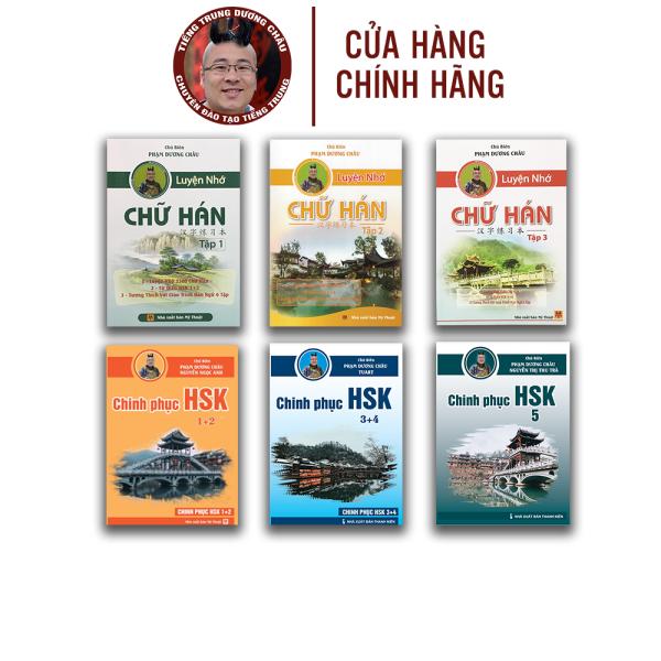Sách - Combo Luyện Nhớ Chữ Hán và Chinh Phục HSK 12345 - Phạm Dương Châu