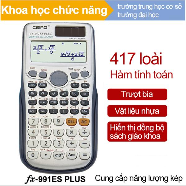 Mua 【Like】Máy tính, máy tính khoa học cho kỹ thuật, máy tính chức năng, 991ES PLUS, sinh viênc