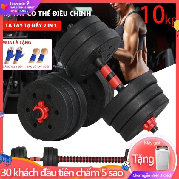 Tạ tay tạ đẩy kết hợp,tạ nam nữ tập gym tập thon tay, dụng cụ gym đa năng 10KG-20KG-30KG-40KG(10kg-20kg-30kg-40kg)TopOne2020