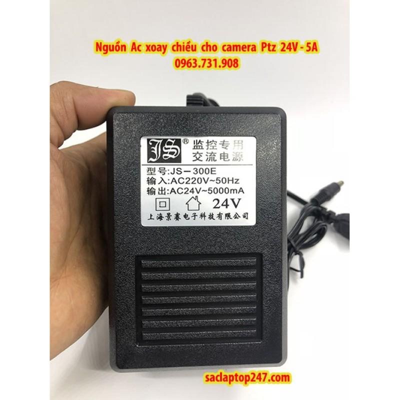 Bảng giá Nguồn Ac Xoay Chiều Cho Camera Ptz 24V 5A Phong Vũ