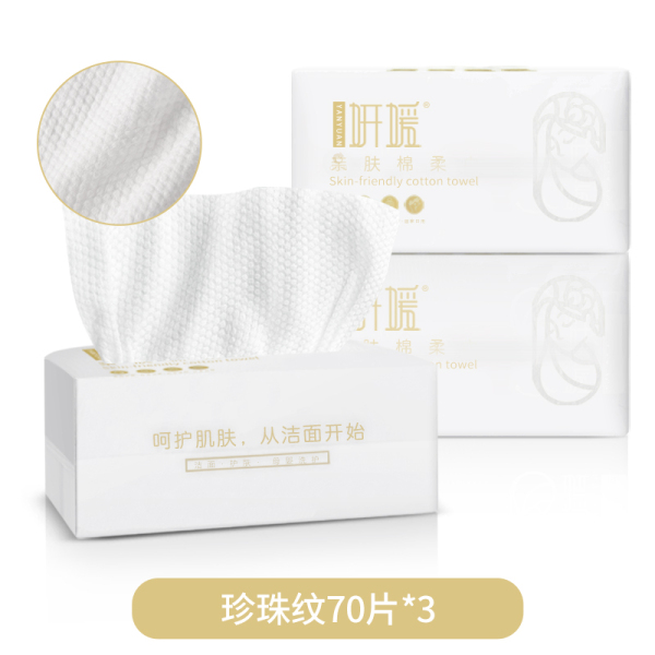 Buy Yanyuan Wash Face Towel Cleaning Towel Face Wiping Towel Face Towel Womens Disposable Cotton Thickened Facial Tissue Beauty Cotton Pads Paper Removable Singapore