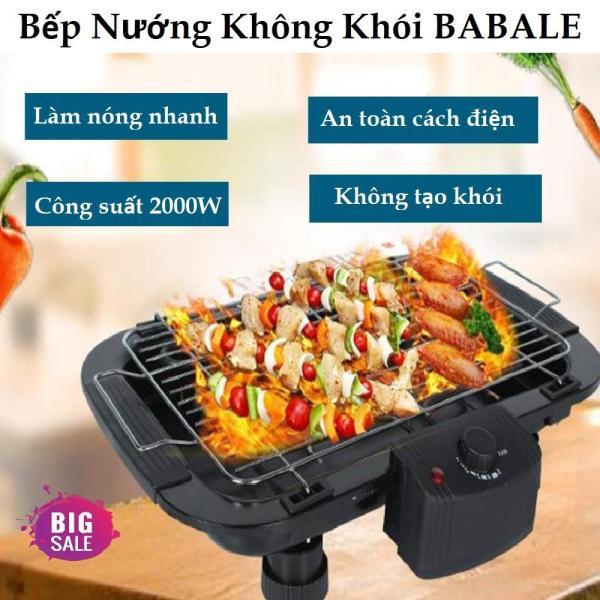 Bếp nướng không khói ( Babale)-Với thiết kế bằng nhựa chịu nhiệt, tay cầm đảm bảo thời gian sử dụng lâu dài .- Là trợ thủ đắc lực giúp bà nội trợ nấu những món nướng thơm ngon-Bảo hành bởi Subeo Store.