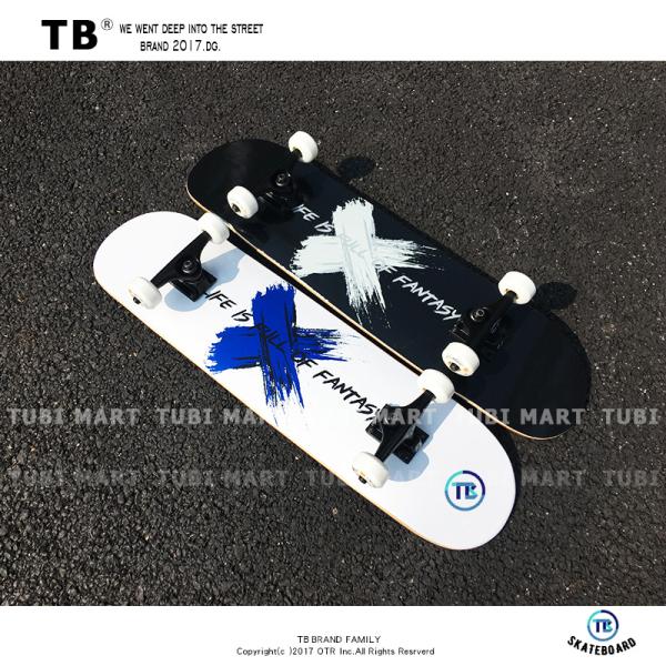 Mua Ván trượt skateboard thể thao gỗ phong ép 7 lớp mặt nhám