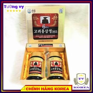 Cao Hồng Sâm 365, Cao Sâm Hàn Quốc Chính Hãng, Hộp 2 lọ x 240gr, chavykorea thumbnail