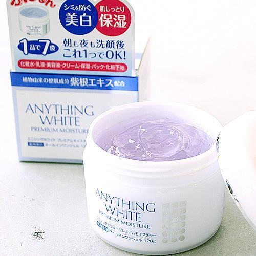 Gel dưỡng trắng da 7in1 Medicinal Anything White Premium Moisture 120g - Nhật bản tốt nhất