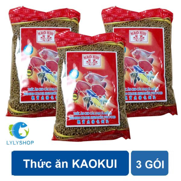 Bộ 3 gói thức ăn cho cá KaoKui dùng cho các loại cá kiểng, cá rồng, cá koi, hồng két..loại 100gr/gói ( Nâu)