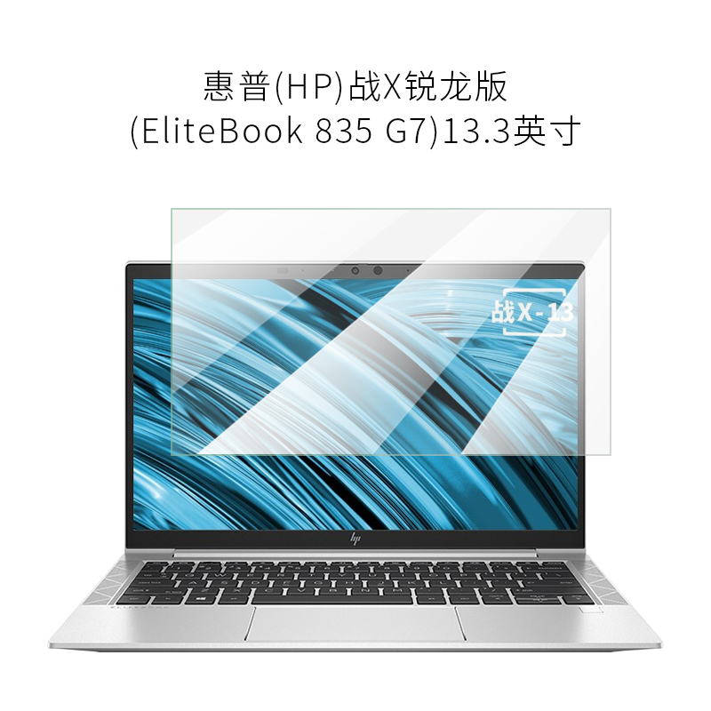 Thử Nghiệm Vào Ngày HP Chiến X Ruilong Phiên Bản EliteBook855G7 Miếng Dán Cường Lực 845G7 Độ Phân Giải Cao Chống Nổ Kính Đầy Đủ Bao Gồm Màng Dán 835 G7 Chống Trầy Xước bảo Vệ Mắt Sổ Tay Máy Tính Màn Hình Màng Bảo Vệ