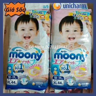 [NHẬP KHẨU TỪ NHẬT BẢN] Combo 4 Bịch (1 Thùng)Bỉm Tã Dán Cao Cấp Moony size XL44 miếng (cho bé 11-17kg) thumbnail