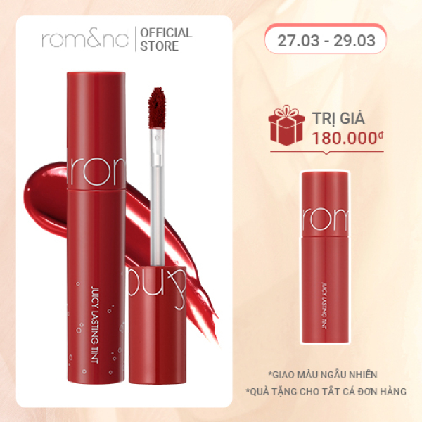 [New Color] Son Tint Lì Mịn Môi Romand Juicy Lasting Tint 4.8g