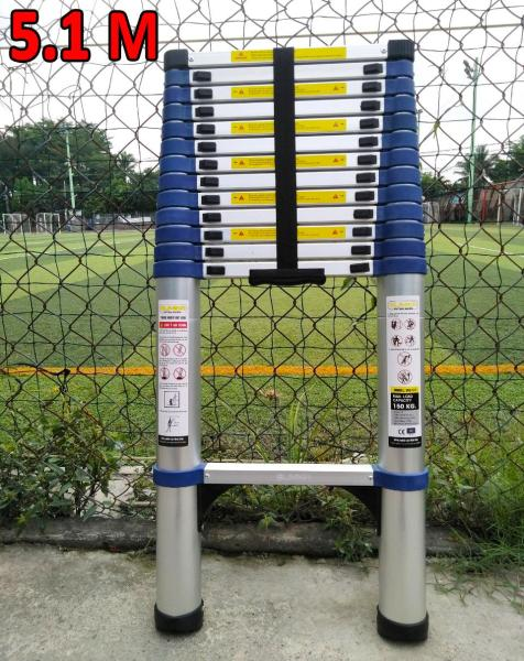 Thang nhôm rút đơn 5.1M Sumika SKB510