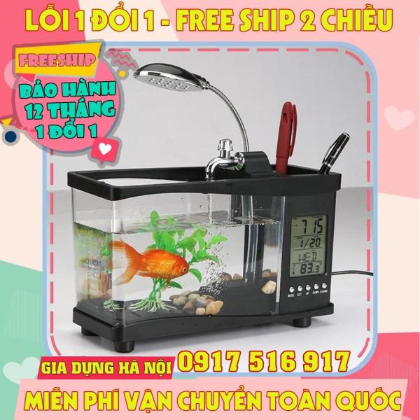 Bể cá mini có đồng hồ điện tử - Bảo Hành 12 tháng