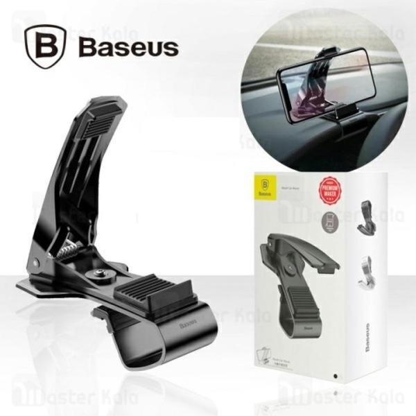 Giá đỡ điện thoại Baseus gắn taplo ô tô, xe hơi dạng kẹp SUDZ-01( Màu đen)