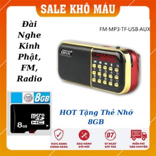 [HOT Tặng Thẻ Nhớ 8GB] Đài Nghe Kinh Phật, FM, Radio - Đài Niệm Phật BKK Pin Trâu, Nghe To Rõ thumbnail