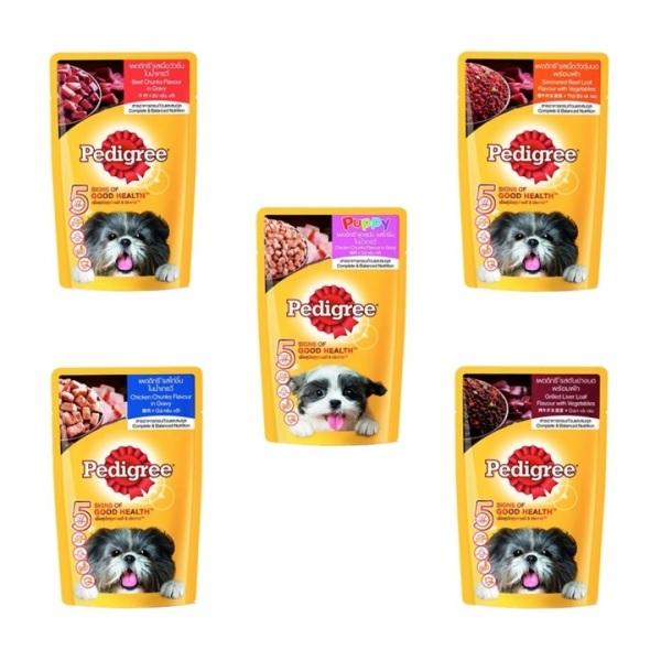 Pate Thức Ăn Mềm Cho Chó Con, Chó Lớn Pedigree Gói 130g - iPet Shop