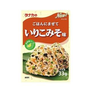 Gia vị rắc cơm Tanaka Nhật vị miso cho bé từ 1 tuổi (33g) - Gia vị cho bé ăn dặm Tanaka bổ sung dinh dưỡng, hàng nội địa Nhật - VTP mẹ và bé TXTP080 thumbnail