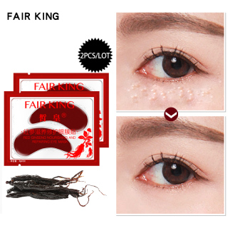 FAIR KING 2PCS Red Ginseng Nourishing And Repairing Eye Mask Remove Wrinkles Dark Circles Anti-Aging Fade Fine Lines Anti-Pufiness Eyebags Eye Masks Serum Lift Skin Care thumbnail