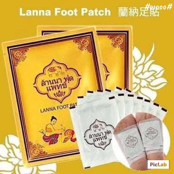 Miếng Dán Thải Độc Chân Lanna Foot Patch Thái Lan