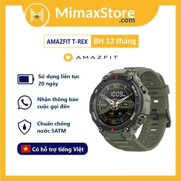 [Trả góp 0%]Đồng Hồ Thông Minh Xiaomi Amazfit T-REX - A1919 - Bản Quốc Tế - Phân Phối Bởi Digiworld