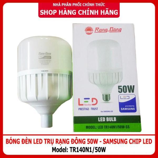 Bóng đèn 50W Rạng Đông LED Bulb trụ E27