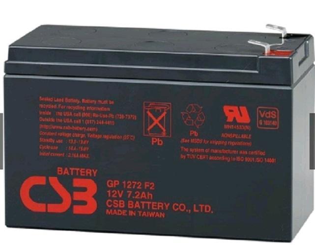 Acquy - Ắc quy kín khí CSB 12V 7.2Ah dùng cho UPS, tích điện, bộ lưu điện GP1272 28W