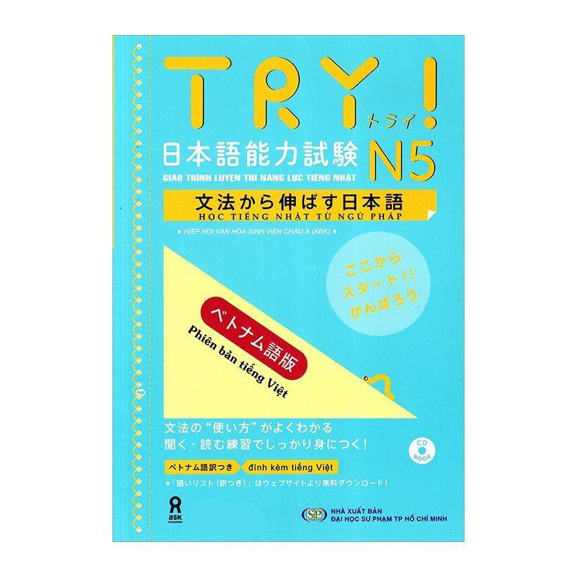 Try ! N5 - Giáo Trình Luyện Thi Năng Lực Tiếng Nhật Nhật Bản