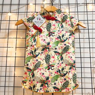Sườn xám cho bé gái 8-22kg cổ tàu cao cấp chất gấm hoa loại 1 chuẩn form siêu đáng yêu Baby-S SAD004 thumbnail