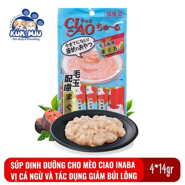 Súp dinh dưỡng, bánh thưởng cho mèo Inaba Ciao Churu gói 4 tuýp * 14g Vị Cá ngừ và tác dụng giảm búi lông SC101