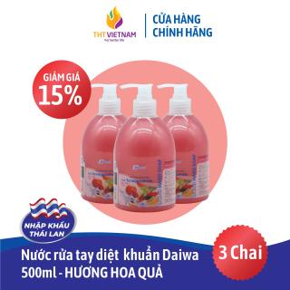 Nước rửa tay diệt khẩu Daiwa hương hoa quả combo 3 chai ( 500ml chai) thumbnail