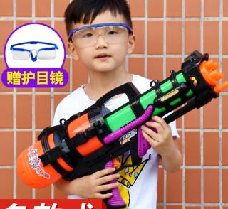 Đồ chơi bắn nước cho bé vui chơi tăng khả năng vận động cho trẻ. Đồ chơi vận động thumbnail