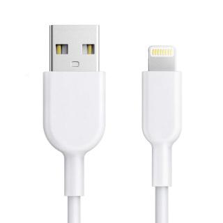 Cáp iphone trắng trơn HC truyền dữ liệu cao ios micro type C thumbnail