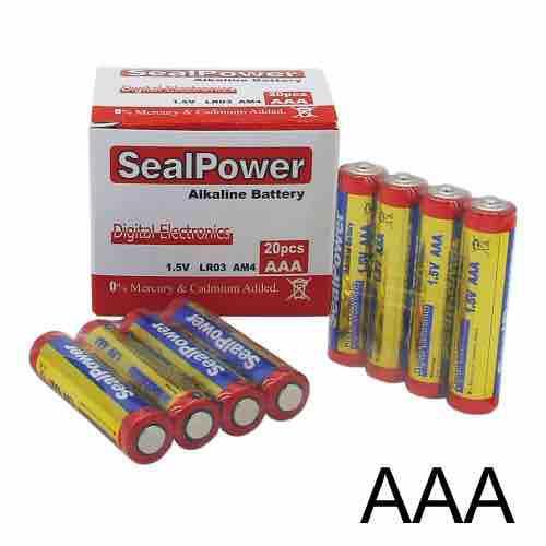 Pin AAA SealPower 20 viên hộp