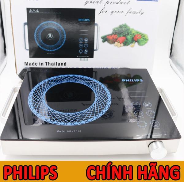 Bảng giá Bếp Hồng Ngoại Cảm Ứng Philips HR-2015 Nhập Khẩu Thái Lan (2200W) Màu Đen, Chất Liệu Hợp Kim Siêu Bền, Tiết Kiệm Điện Điện máy Pico